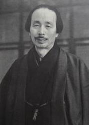 New Thought Author Masaharu Taniguchi